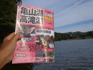亀山湖バス釣り